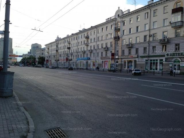 Адрес(а) на фотографии: улица Свердлова, 11, 15, Екатеринбург