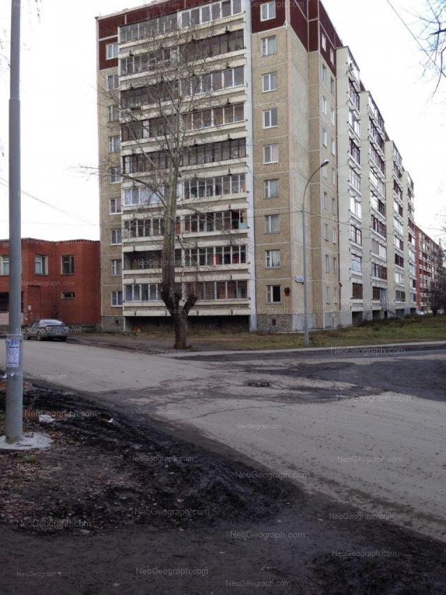 Адрес(а) на фотографии: Карельская улица, 68, Екатеринбург