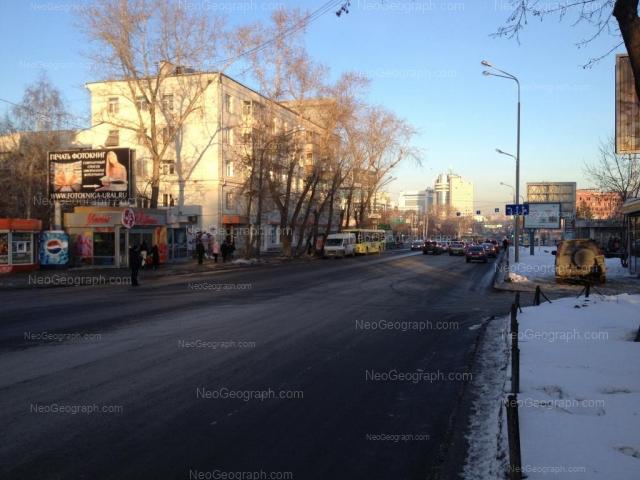 Address(es) on photo: Kuibisheva street, 57, Yekaterinburg