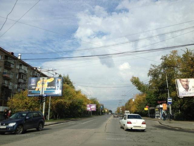 Адрес(а) на фотографии: Комсомольская улица, 14, Екатеринбург