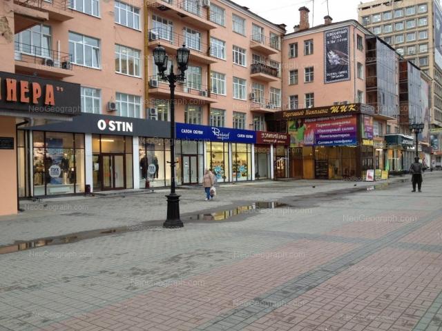Адрес(а) на фотографии: улица Вайнера, 9А, Екатеринбург