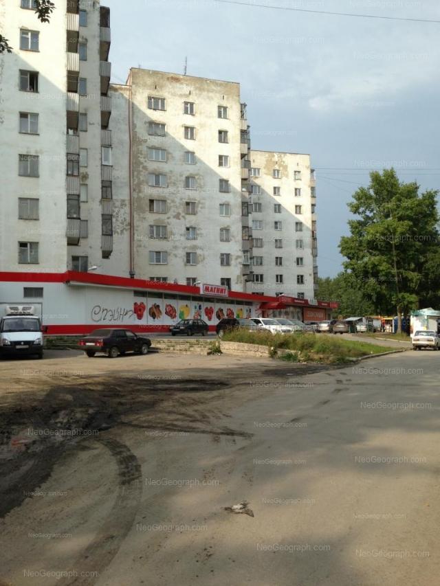 Адрес(а) на фотографии: Черноморский переулок, 2, 4, 6, Екатеринбург