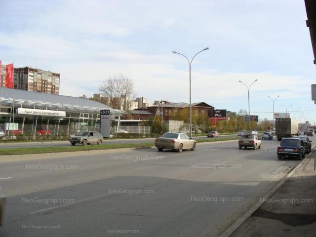 Адрес(а) на фотографии: улица Бебеля, 57, Екатеринбург