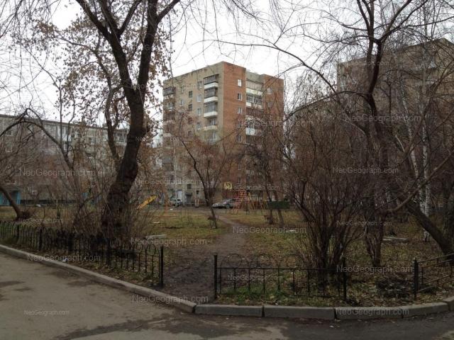 Адрес(а) на фотографии: Белореченская улица, 14, 16, 18, Екатеринбург