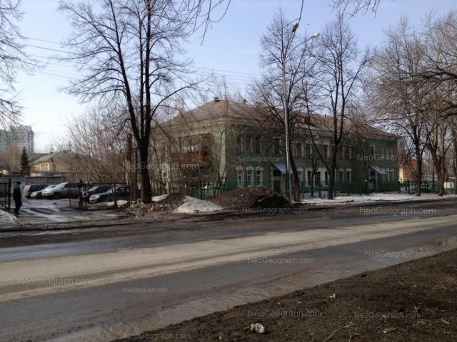 Адрес(а) на фотографии: улица Корепина, 2Б, Екатеринбург