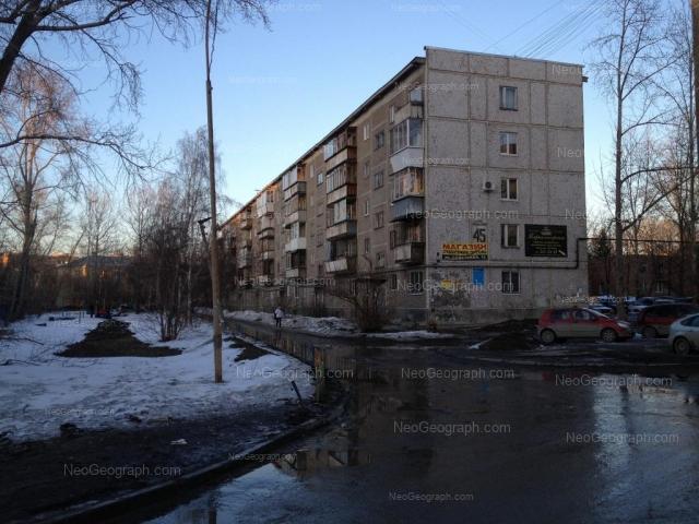 Адрес(а) на фотографии: улица Чекистов, 1Б, Екатеринбург
