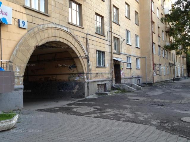 Address(es) on photo: Melkovskiy lane, 9, Yekaterinburg