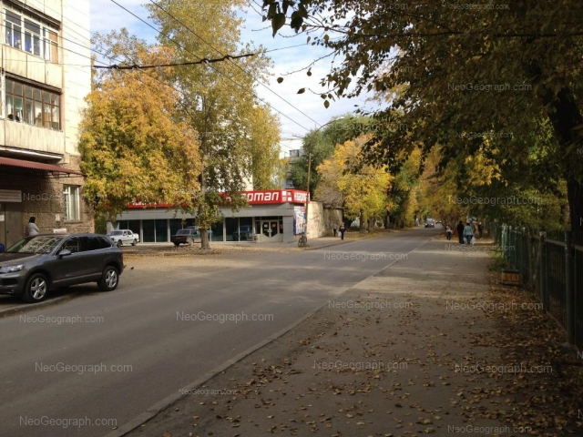 Адрес(а) на фотографии: улица Циолковского, 84, 86, Екатеринбург
