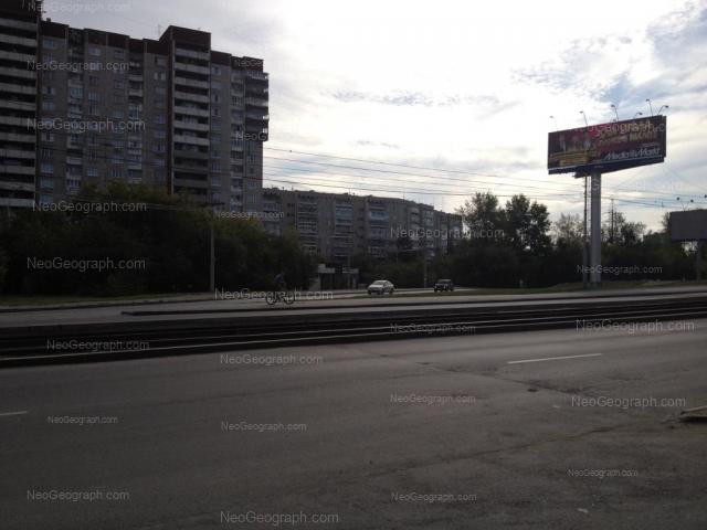 Адрес(а) на фотографии: улица Высоцкого, 2, 4/1, Екатеринбург