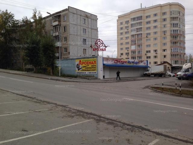 Адрес(а) на фотографии: Заводская улица, 46, 46А, Екатеринбург