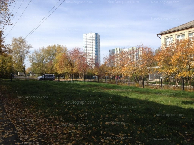 Address(es) on photo: Pavlodarskaya street, 40, 48а, Yekaterinburg