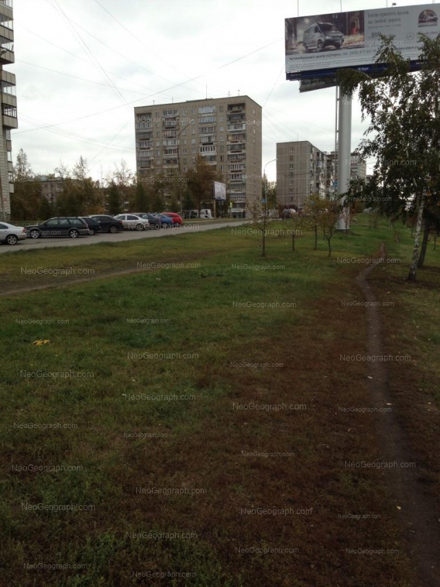 Адрес(а) на фотографии: улица Металлургов, 18А, 24А, Екатеринбург