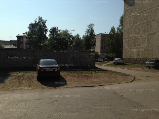 Address(es) on photo: Avangardnaya street, 5А, Yekaterinburg