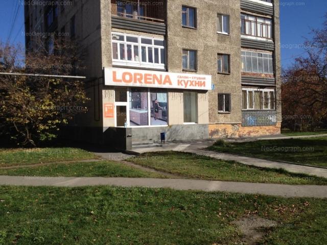 Адрес(а) на фотографии: улица Победы, 40/1, Екатеринбург