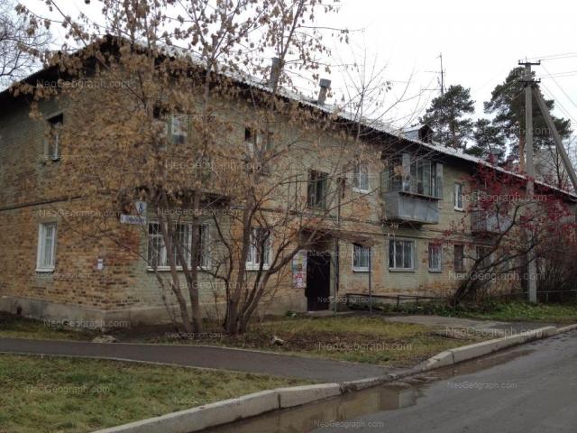 Адрес(а) на фотографии: Чердынская улица, 8, Екатеринбург