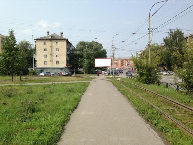 Адрес(а) на фотографии: проспект Космонавтов, 43, Екатеринбург