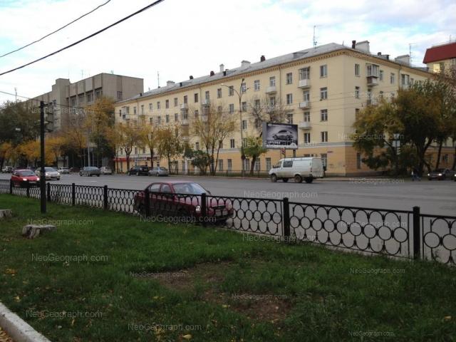 Адрес(а) на фотографии: улица Челюскинцев, 70, 86, Екатеринбург
