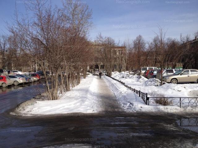 Адрес(а) на фотографии: Академическая улица, 21, 23, Екатеринбург