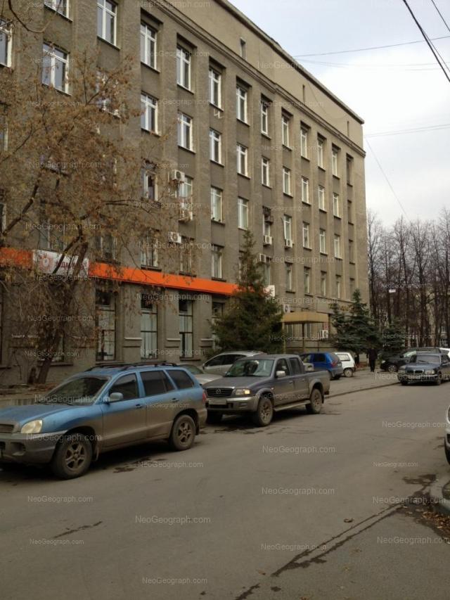Адрес(а) на фотографии: Генеральская улица, 7, Екатеринбург
