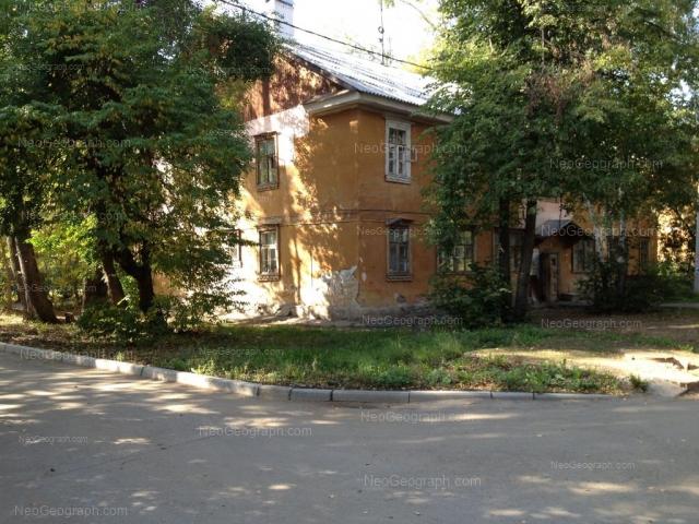 Адрес(а) на фотографии: улица Гагарина, 11, Екатеринбург