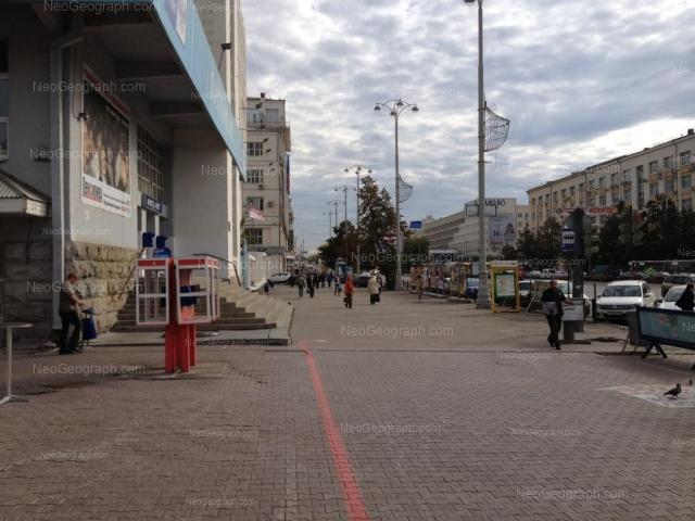 Адрес(а) на фотографии: улица Карла Либкнехта, 13, Екатеринбург