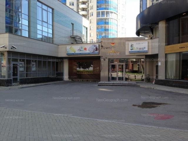 Address(es) on photo: Radischeva street, 18, Yekaterinburg