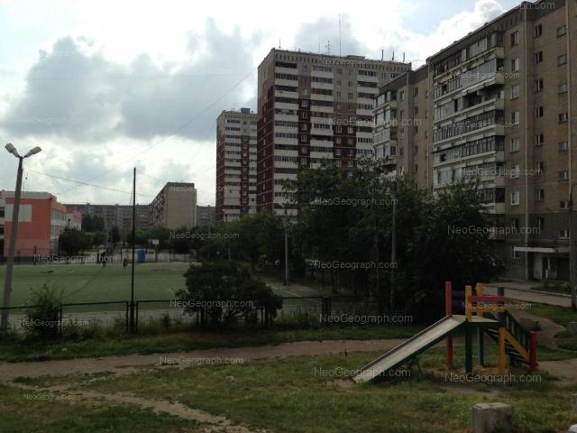 Address(es) on photo: Industrii street, 57/1, 57/2, Yekaterinburg