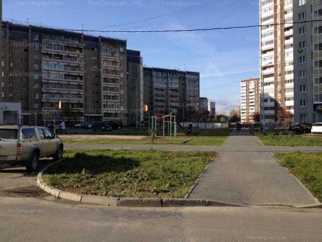 Адрес(а) на фотографии: Волгоградская улица, 31/4, Екатеринбург