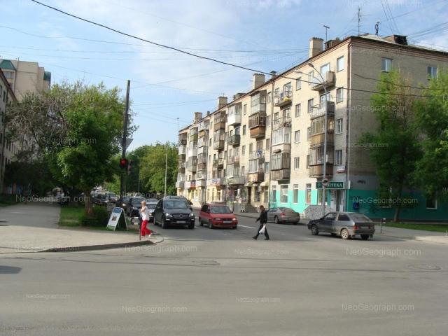 Address(es) on photo: Bolshakova street, 81, Yekaterinburg