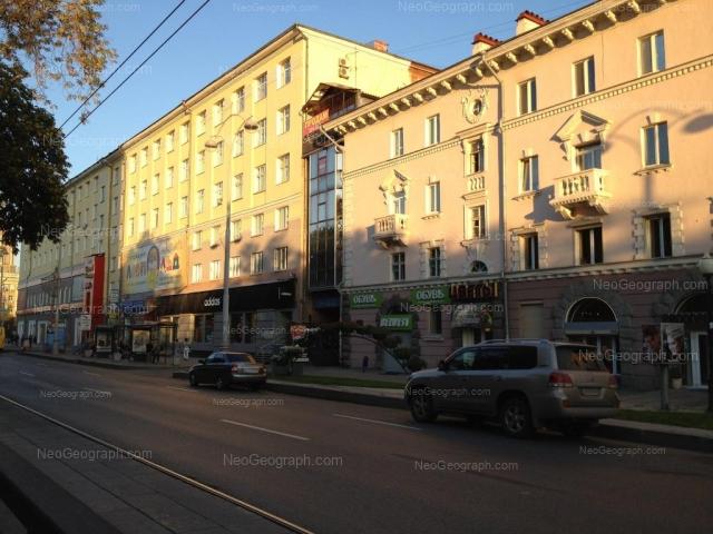 Адрес(а) на фотографии: проспект Ленина, 22а, 24, Екатеринбург