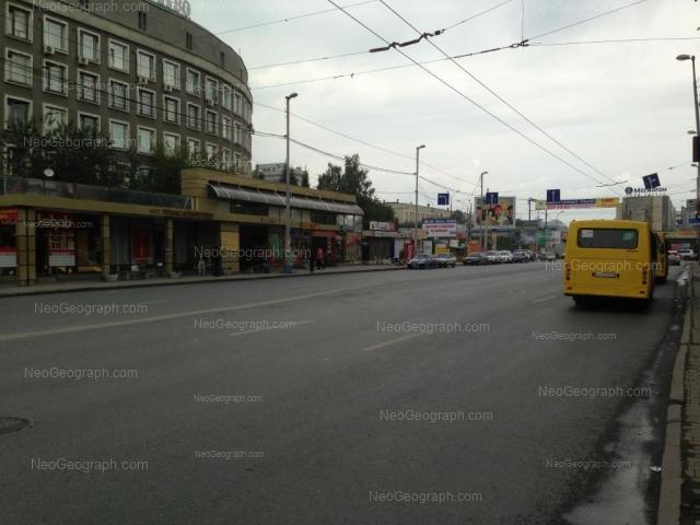 Address(es) on photo: Vostochnaya street, 68, Yekaterinburg