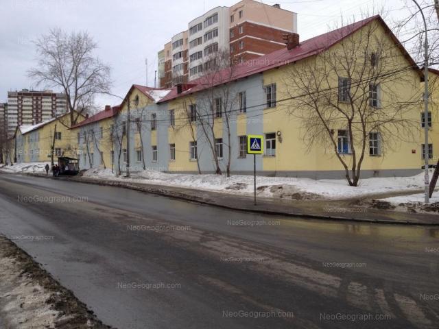 Адрес(а) на фотографии: Расточная улица, 25, 27, Екатеринбург
