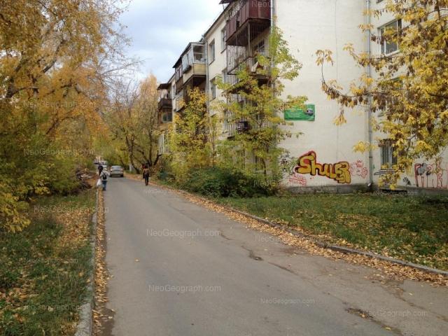 Адрес(а) на фотографии: улица Декабристов, 16/18Г, Екатеринбург
