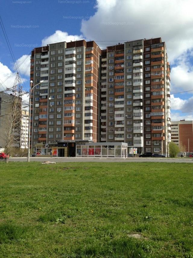 Адрес(а) на фотографии: Таватуйская улица, 2, 2/2, 4, Екатеринбург