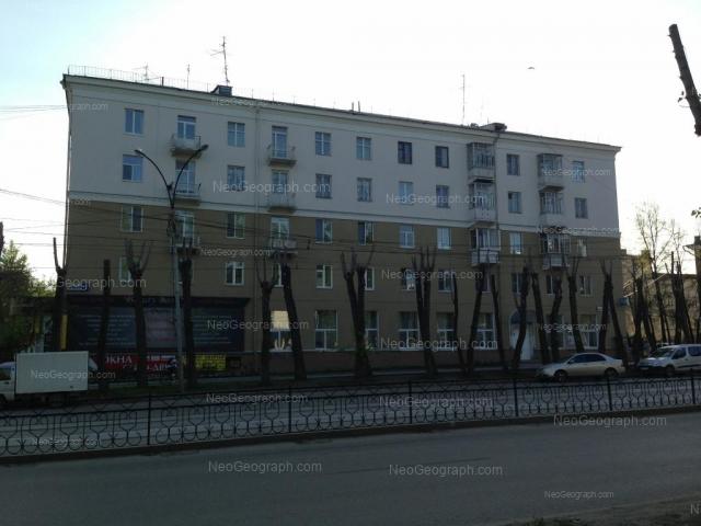 Адрес(а) на фотографии: улица Гагарина, 12, Екатеринбург