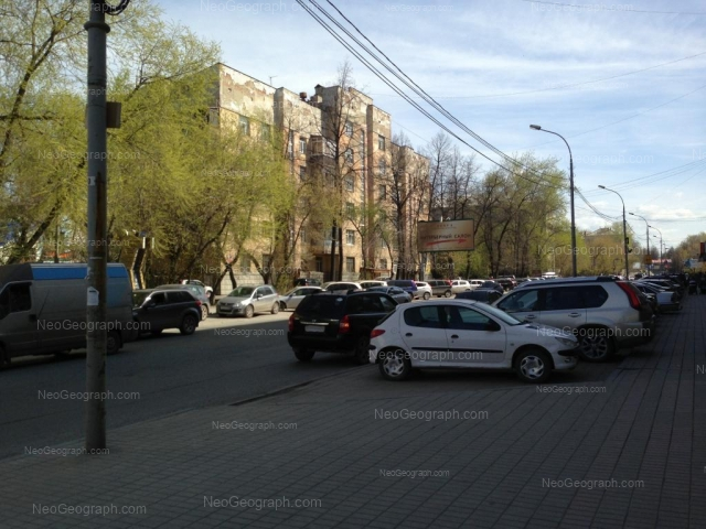 Address(es) on photo: Bazhova street, 75А, Yekaterinburg