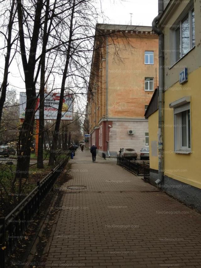 Адрес(а) на фотографии: Первомайская улица, 70, 74, Екатеринбург