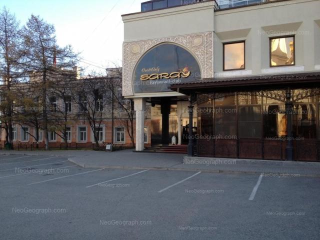 Адрес(а) на фотографии: улица Чернышевского, 2, Екатеринбург