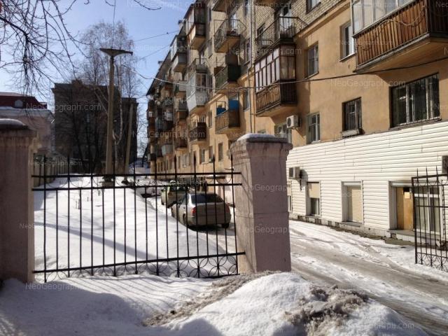 Адрес(а) на фотографии: Первомайская улица, 92, Екатеринбург