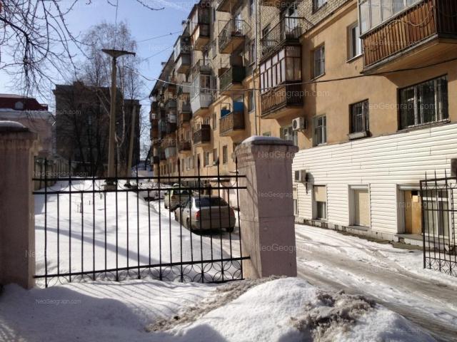 Адрес(а) на фотографии: улица Мира, 17А, Екатеринбург