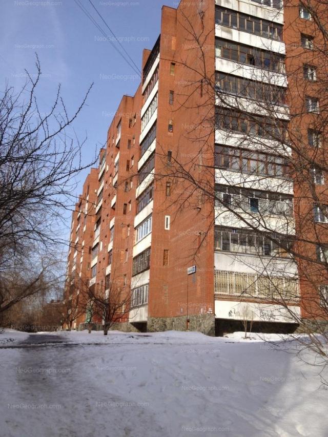 Адрес(а) на фотографии: улица Лодыгина, 11, Екатеринбург