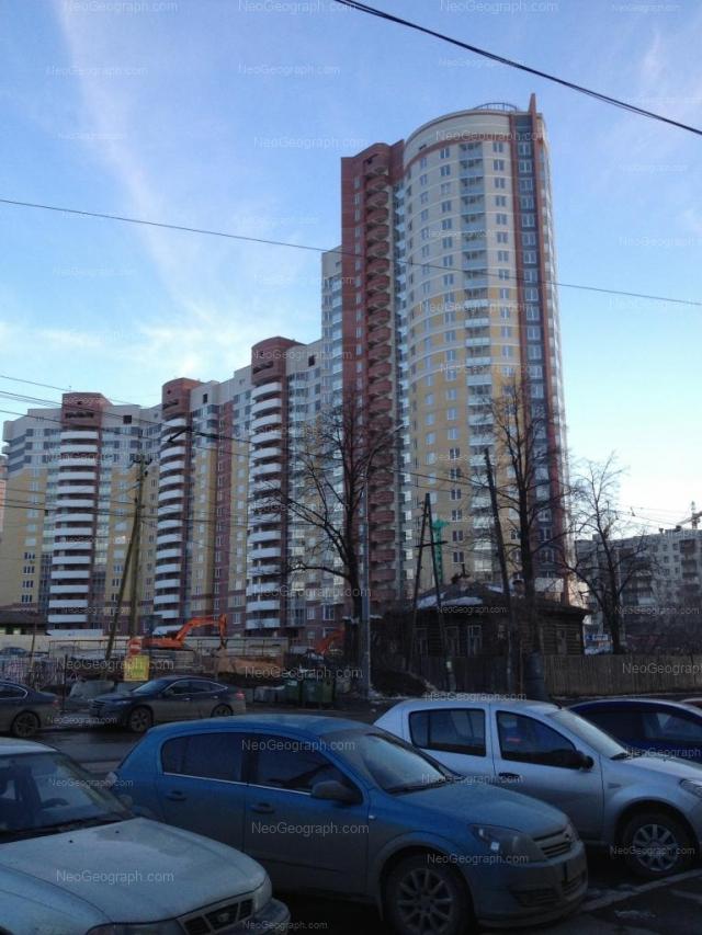 Адрес(а) на фотографии: Советская улица, 44, Екатеринбург