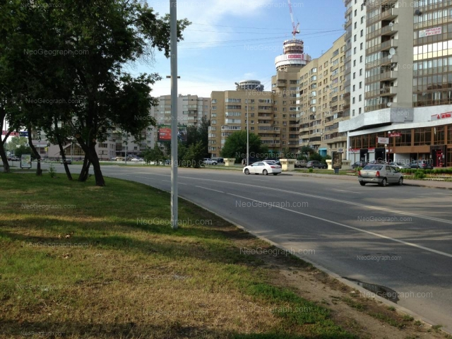 Address(es) on photo: Marshala Zhukova street, 10, 14, Yekaterinburg