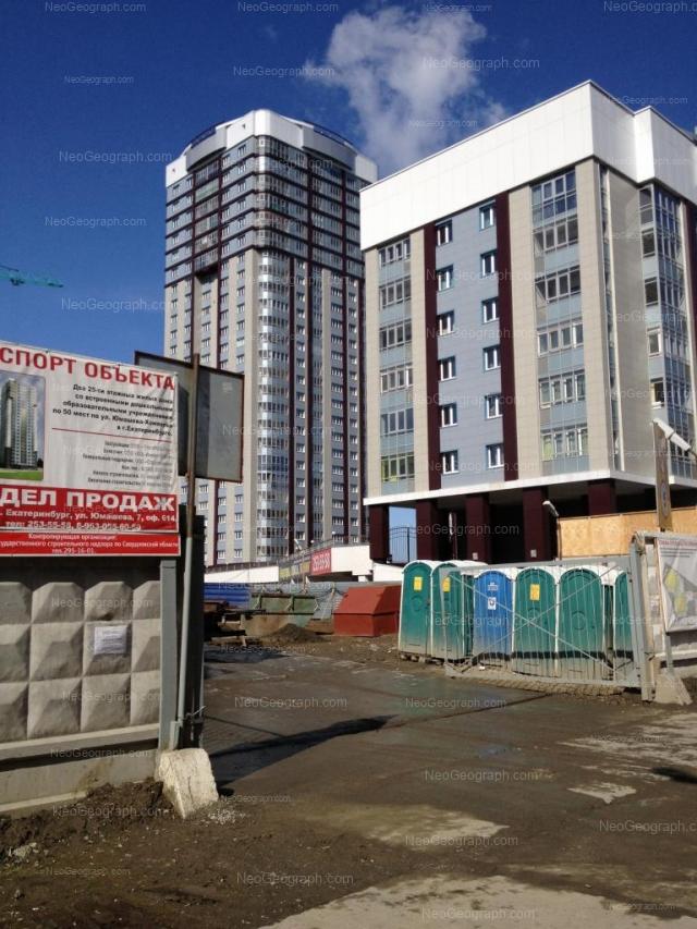 Address(es) on photo: Yumasheva street, 5, 9, Yekaterinburg