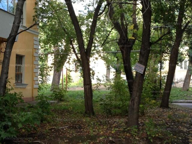 Адрес(а) на фотографии: улица Гагарина, 59, 61а, Екатеринбург