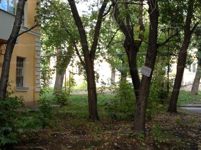 Address(es) on photo: Gagarina street, 59, 61а, Yekaterinburg