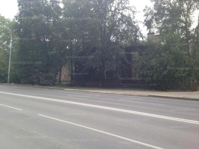 Address(es) on photo: Shefskaya street, 24, 26, Yekaterinburg