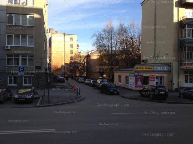 Адрес(а) на фотографии: улица Чапаева, 14/4, 14/7, 14/8, Екатеринбург