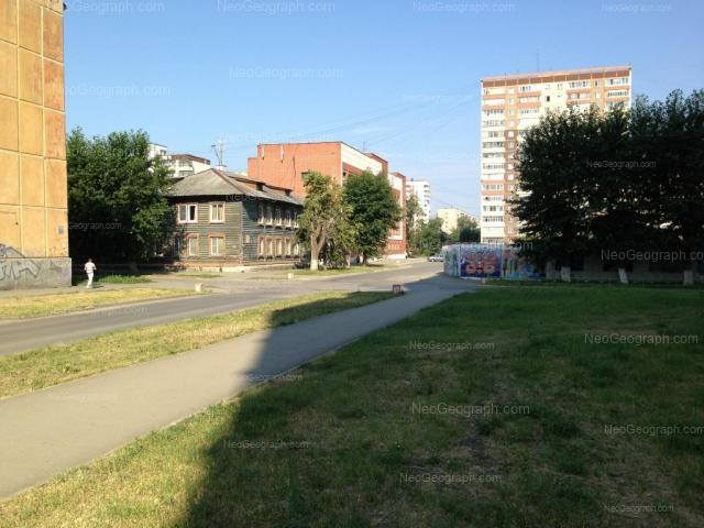 Address(es) on photo: Avangardnaya street, 9, 10, Yekaterinburg