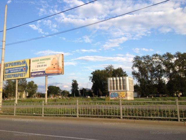 Адрес(а) на фотографии: улица Белинского, 250, 250А, Екатеринбург